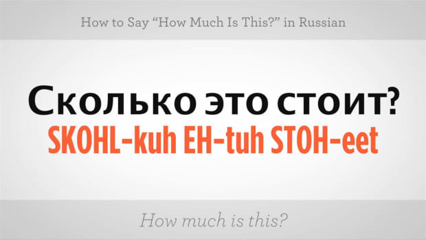 "X. How to Say ""How Much Is This"" in Russian Promo Image"