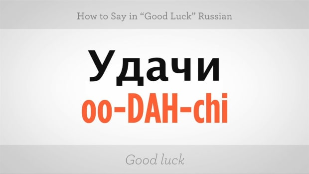 "ZZE. How to Say ""Good Luck"" in Russian Promo Image"