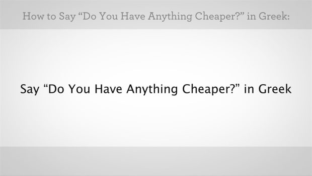 "ZZV. How to Say ""Do You Have Anything Cheaper"" in Greek Promo Image"