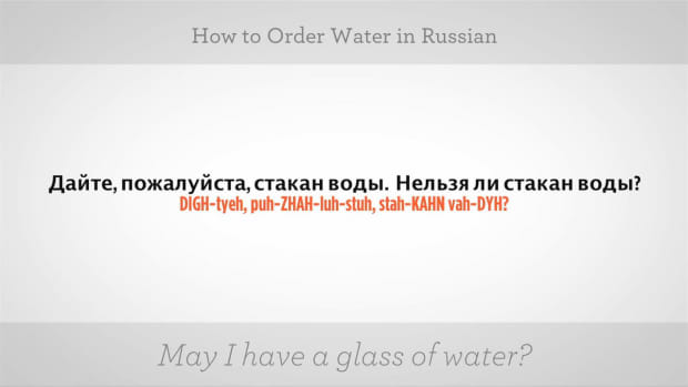 ZS. How to Order Water in Russian Promo Image