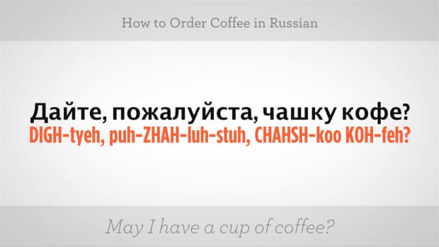 ZR. How to Order Coffee in Russian Promo Image