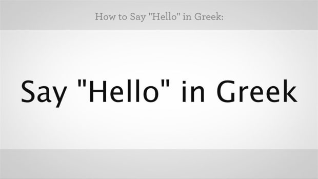 "B. How to Say ""Hello"" in Greek Promo Image"