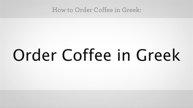 ZZZB. How to Order Coffee in Greek Promo Image