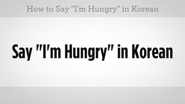 "J. How to Say ""I'm Hungry"" in Korean Promo Image"