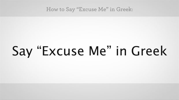"O. How to Say ""Excuse Me"" in Greek Promo Image"