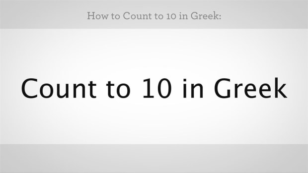 ZZZH. How to Count to 10 in Greek Promo Image