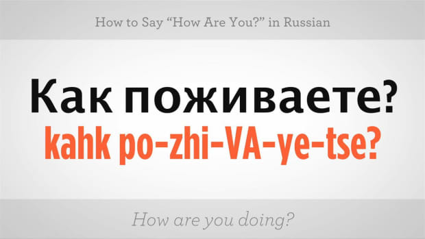 "T. How to Say ""How Are You"" in Russian Promo Image"