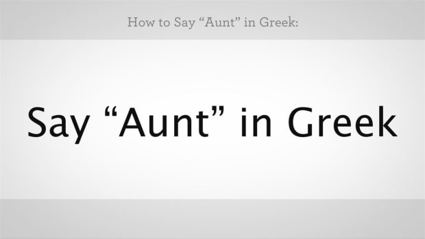 "ZM. How to Say ""Aunt"" & ""Uncle"" in Greek Promo Image"
