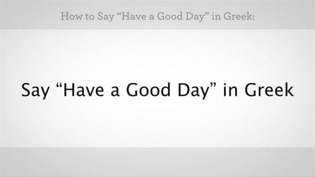"ZZZS. How to Say ""Have a Good Day"" in Greek Promo Image"