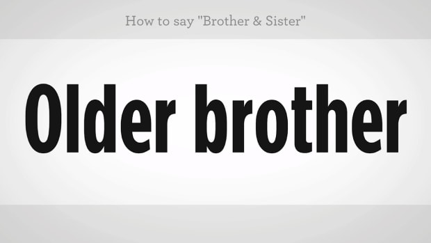 "ZR. How to Say ""Brother"" & ""Sister"" in Mandarin Chinese Promo Image"