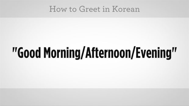 "B. How to Say ""Good Morning"" ""Good Afternoon"" and ""Good Evening"" in Korean Promo Image"