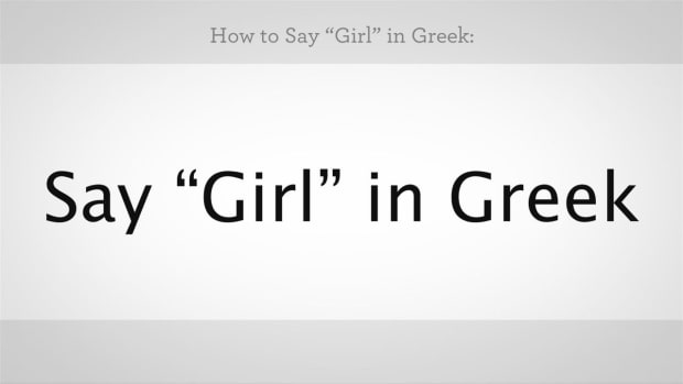 "ZL. How to Say ""Boy"" & ""Girl"" in Greek Promo Image"