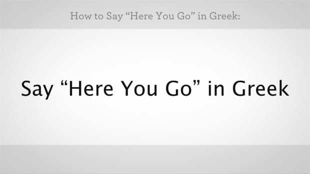 "ZZZJ. How to Say ""Here You Go"" in Greek Promo Image"
