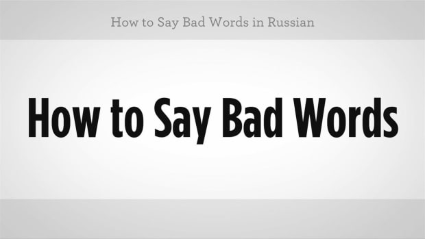 A. How to Say Bad Words in Russian Promo Image