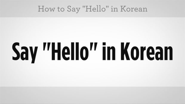 "I. How to Say ""Hello"" and ""What's Up"" in Korean Promo Image"