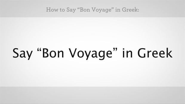 "ZZE. How to Say ""Bon Voyage"" in Greek Promo Image"