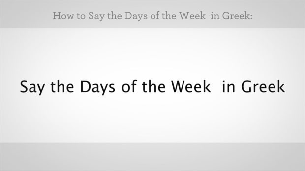 ZZZE. How to Say the Days of the Week in Greek Promo Image