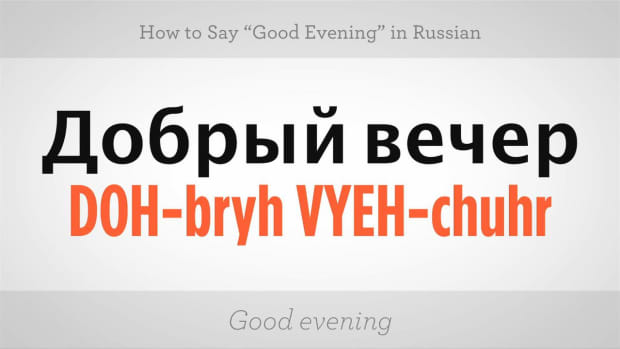 "K. How to Say ""Good Evening"" in Russian Promo Image"