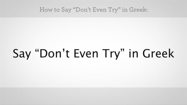 "ZZZR. How to Say ""Don't Even Try"" in Greek Promo Image"