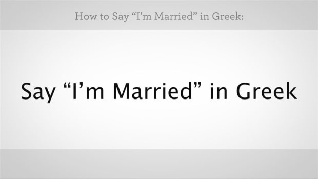 "ZZZK. How to Say ""I'm Married"" in Greek Promo Image"