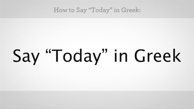 "ZZX. How to Say ""Today"" in Greek Promo Image"
