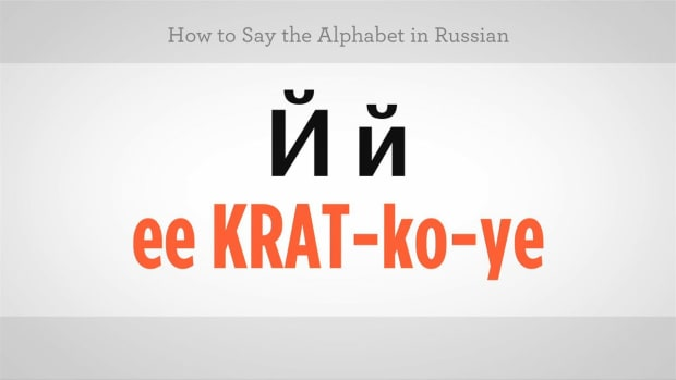 ZV. How to Say the Alphabet in Russian Promo Image
