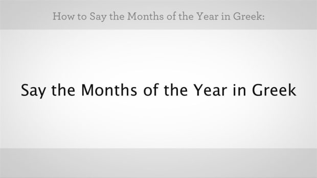 ZZZF. How to Say the Months of the Year in Greek Promo Image