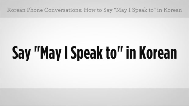 "ZZB. How to Say ""May I Speak To"" in Korean Promo Image"