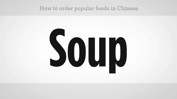 ZZH. How to Order Popular Foods in Mandarin Chinese Promo Image