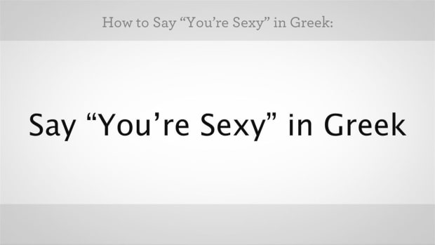 "ZZZO. How to Say ""You're Sexy"" in Greek Promo Image"