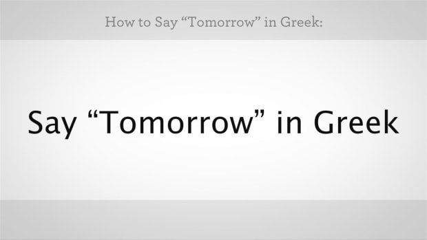 "ZZY. How to Say ""Tomorrow"" in Greek Promo Image"