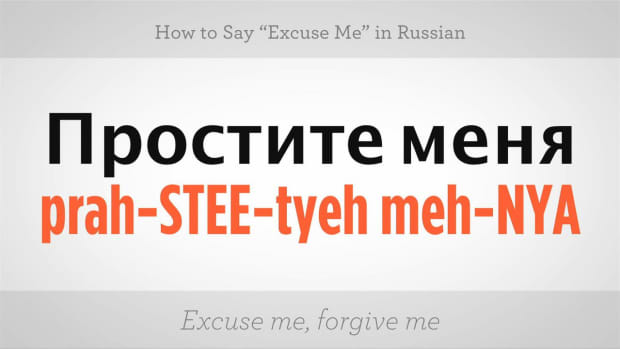 "L. How to Say ""Excuse Me"" in Russian Promo Image"