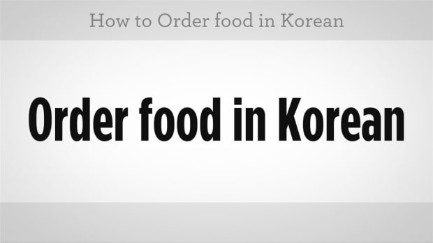 ZZS. How to Order Food in Korean Promo Image