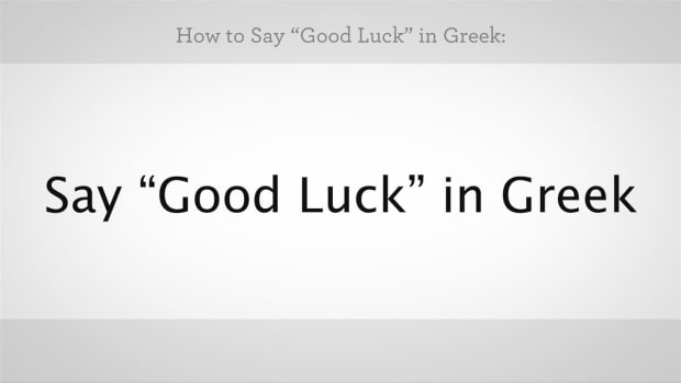 "ZZ. How to Say ""Good Luck"" in Greek Promo Image"