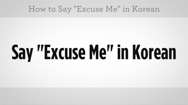 "T. How to Say ""Excuse Me"" in Korean Promo Image"
