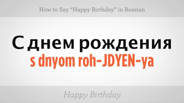 "H. How to Say ""Happy Birthday"" in Russian Promo Image"