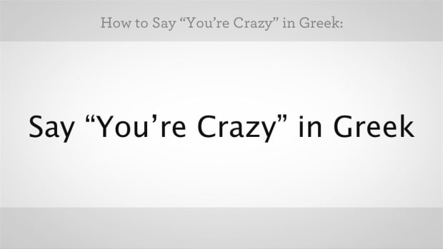 "ZZZN. How to Say ""You're Crazy"" in Greek Promo Image"