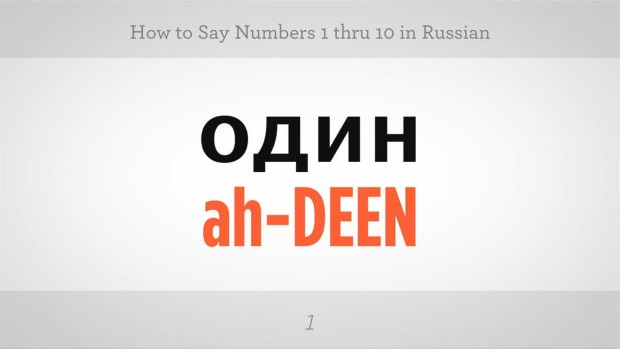 ZM. How to Count from 1 to 10 in Russian Promo Image