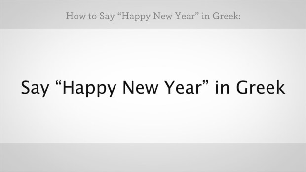 "ZP. How to Say ""Happy New Year"" in Greek Promo Image"