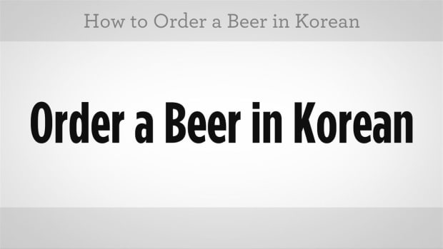 ZZT. How to Order a Beer in Korean Promo Image