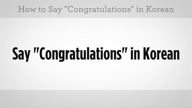 "ZR. How to Say ""Congratulations"" in Korean Promo Image"