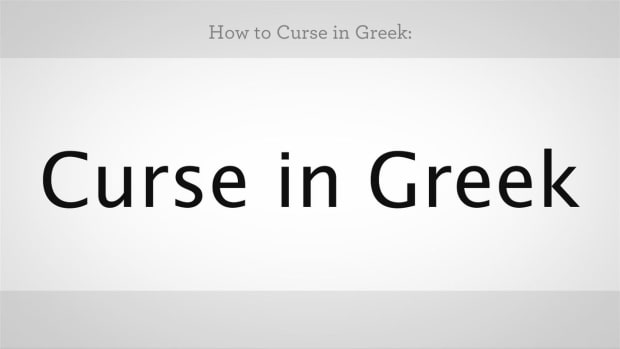 A. How to Curse in Greek Promo Image