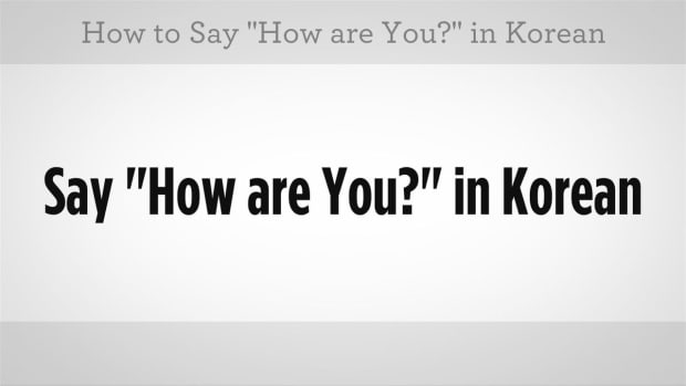 "ZG. How to Say ""How Are You"" in Korean Promo Image"