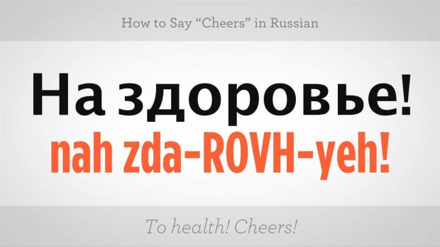 "Z. How to Say ""Cheers"" in Russian Promo Image"