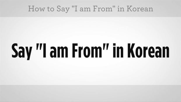 "ZI. How to Say ""I Am From"" in Korean Promo Image"