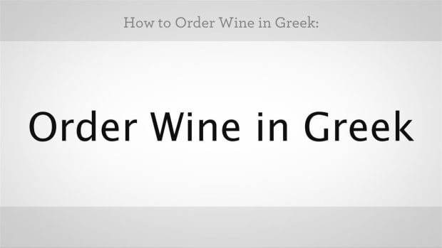 ZZZA. How to Order Wine in Greek Promo Image