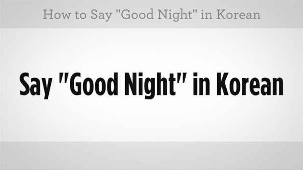 "C. How to Say ""Good Night"" in Korean Promo Image"