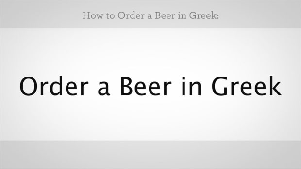 ZZZ. How to Order a Beer in Greek Promo Image