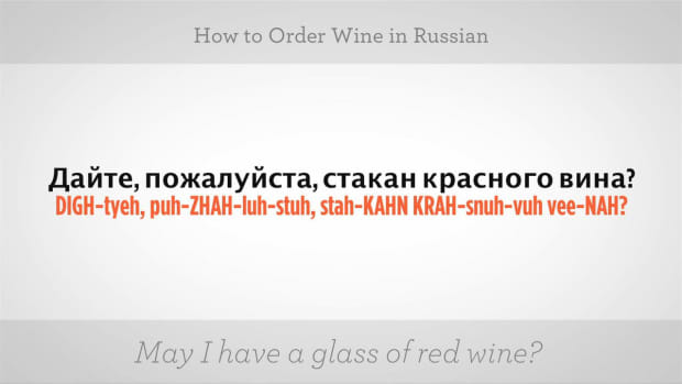 ZQ. How to Order Wine in Russian Promo Image