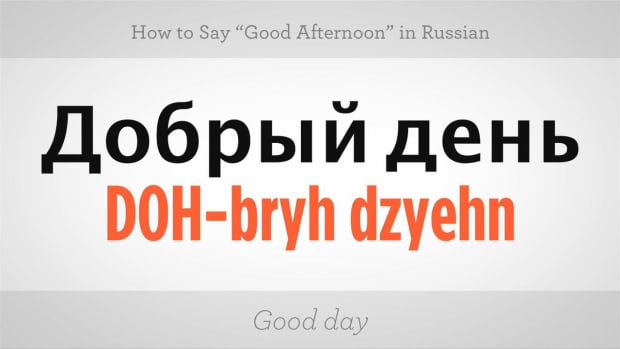 "J. How to Say ""Good Afternoon"" in Russian Promo Image"